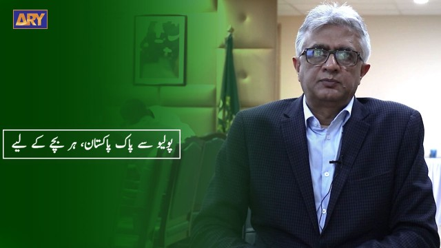 Special Assistant To PM Imran Khan On Health,Dr Faisal Sultan's On World Polio Day