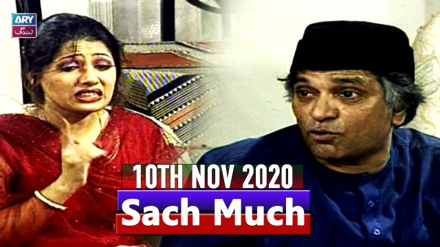 Sach Much – Moin Akhter | 10th November 2020 | ARY Zindagi Drama