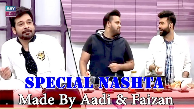 Special Nashta For Faisal Qureshi Made By Aadi & Faizan | Salam Zindagi Funniest Moment