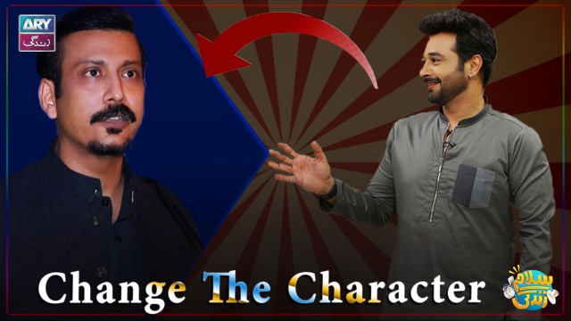 Character Exchanged | Game Segment | Enjoy The Ultimate Comedy