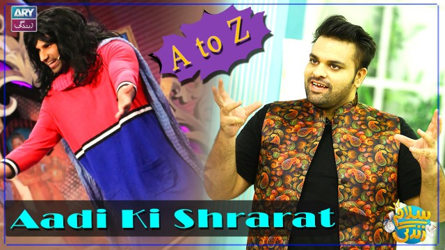 Extra Ordinary Performance By Aadi And Rahim Pardesi In A To Z Segment
