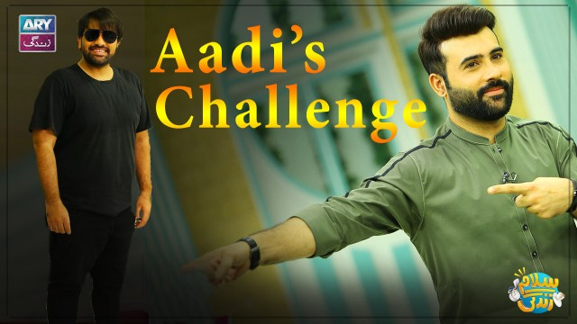 I Guarantee You On The Camera Right Now | Aadi's Challenge