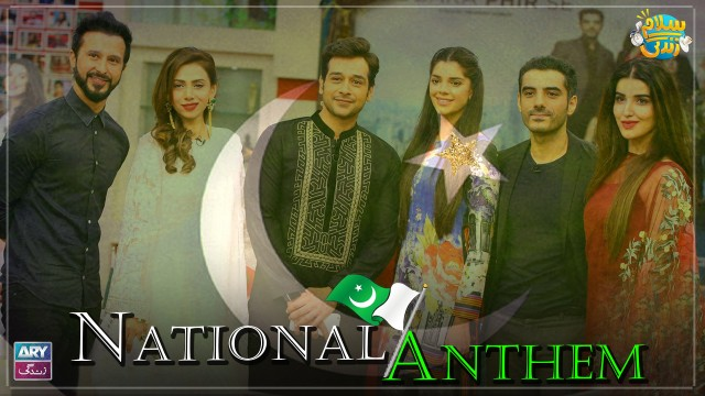 National Anthem By Top Celebrities On The Occasion Of Iqbal Day