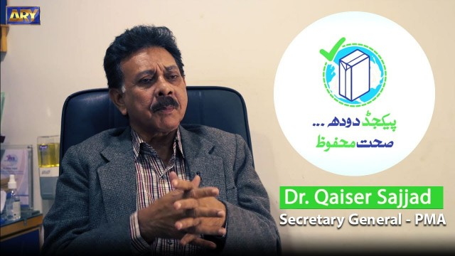 Dr. Qaiser Sajjad is an eye-witness of the UHT process carried out in Pakistan.