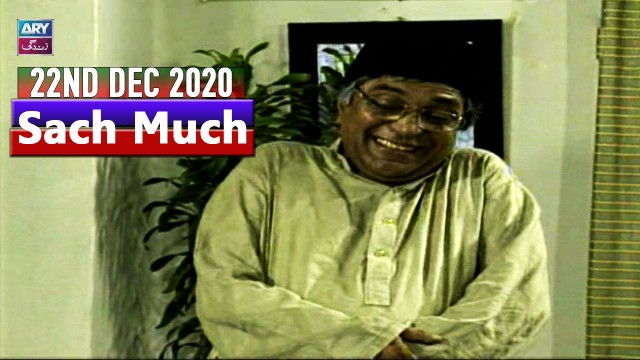 Sach Much –  Moin Akhter | 22nd December 2020 | ARY Zindagi Drama