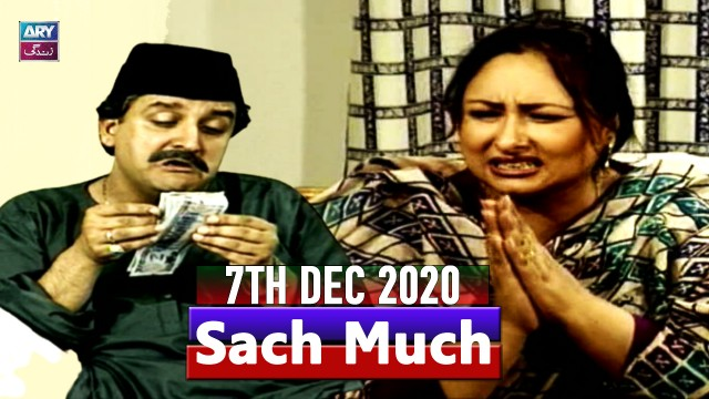 Sach Much –  Moin Akhter | 7th December 2020 | ARY Zindagi Drama