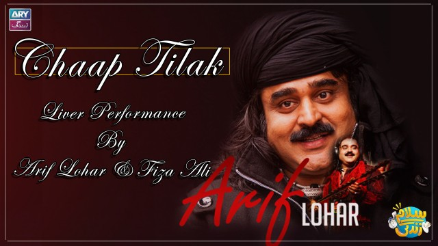 """Chaap Tilak"" By Arif Lohar & Fiza Ali 