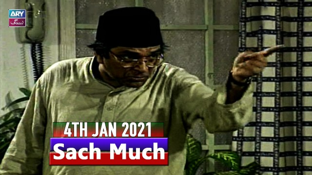 Sach Much –  Moin Akhter | 4th January 2021 | ARY Zindagi Drama