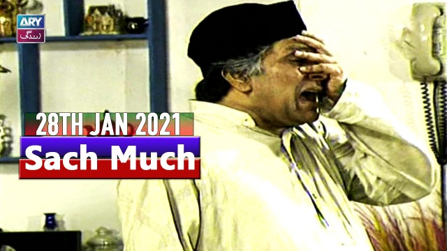 Sach Much –  Moin Akhter | 28th January 2021 | ARY Zindagi Drama