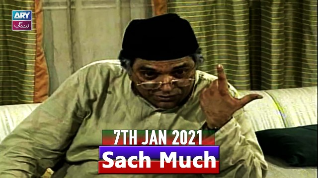 Sach Much –  Moin Akhter | 7th January 2021 | ARY Zindagi Drama