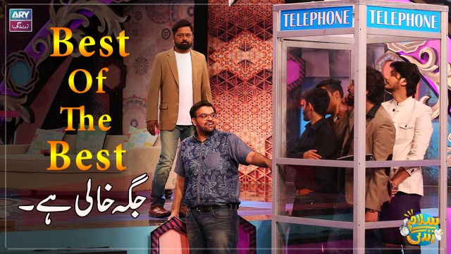 Best Of Jagah Khali Hai | Aadi,Faizan And Faysal Qureshi