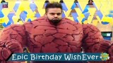 The Funniest Birthday Wish Ever | Aadi Adeal Amjad