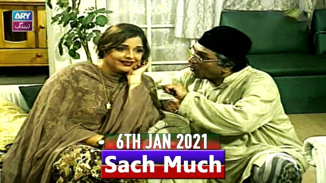 Sach Much –  Moin Akhter | 6th January 2021 | ARY Zindagi Drama