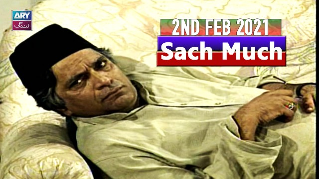 Sach Much –  Moin Akhter | 2nd February 2021 | ARY Zindagi Drama
