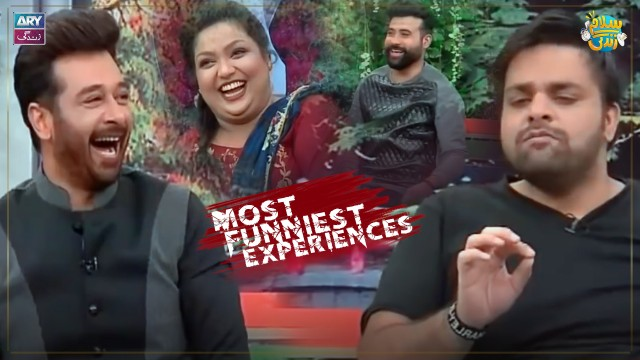The Bunch Of Most Funniest Stories Ever – Aadi,Faizan & Faysal Qureshi
