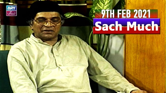 Sach Much –  Moin Akhter | 9th February 2021 | ARY Zindagi Drama
