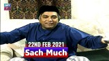 Sach Much –  Moin Akhter | 22nd February 2021 | ARY Zindagi Drama