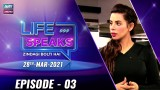 Life Speaks | Episode 3 | Aruj Qazmi | 28th March 2021 | ARY Zindagi