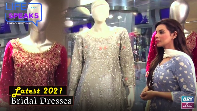 Bridal Dresses 2021 Collection – Choose Your Wedding Dresses According To Your Style   Life Speaks