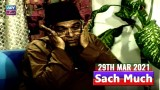 Sach Much –  Moin Akhter | 29th March 2021