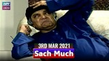 Sach Much –  Moin Akhter |3rd March 2021 | ARY Zindagi Drama