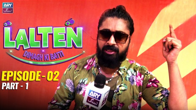 Lalten Dimagh Ki Batti – Episode 2 – Part 1 – Bunch Of Silly Question & Answers – ARY Zindagi