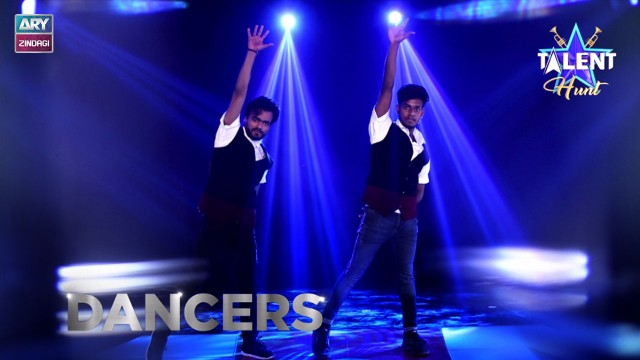 Bang The Biggest Floor With Your Dance | Talent Hunt | Coming Soon Only on ARY Zindagi