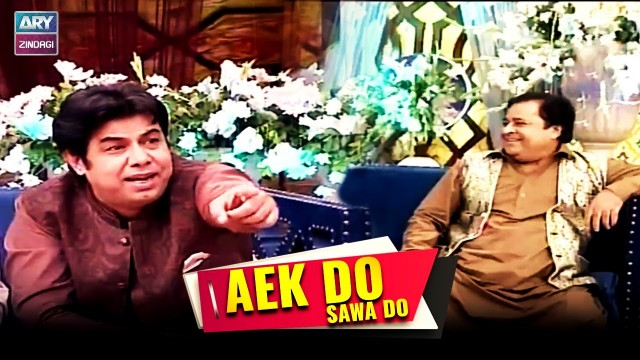 Aek Do Sawa Dou | Rauf Lala And Shakeel Ahmed Siddique | Unstoppable Laughter