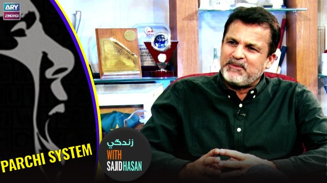 """Do You Believe In """"Parchi System""""   Interview With Moin Khan"""
