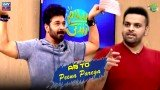 Ab To Peena Parega With Aadi And Faysal Qureshi's Funny Questions