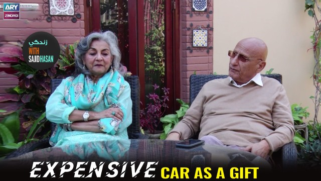 Zafar Hilaly Gifted Most Expensive Car To Shamim Hilaly Before Wedding