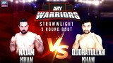 Najam Khan knocked his opponent down with Just 4 Leg Kicks – ARY Warriors