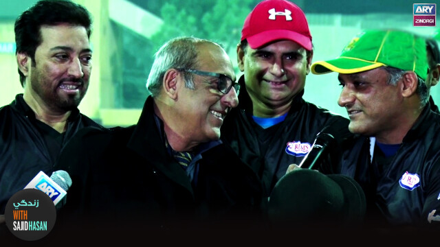 Here Is The Glimpse Of Showbiz XI Exhibition Match  Sajid Hasan