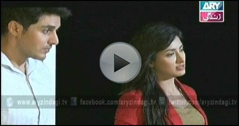 Kabhi Kabhi, Episode 3, 24th November 2014