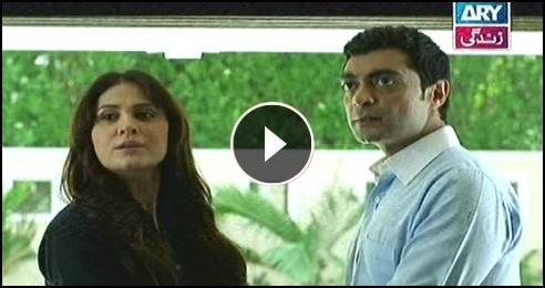 Kabhi Kabhi, Episode 13, 4th December 2014