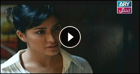Kabhi Kabhi, Episode 10, 1st December 2014