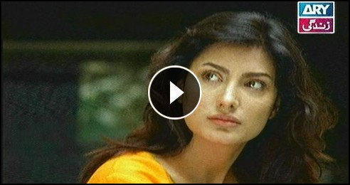 Kabhi Kabhi, Episode 17, 9th December 2014