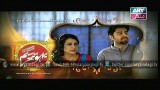 Bahu Begum Ep – 143 – 2nd May 2015
