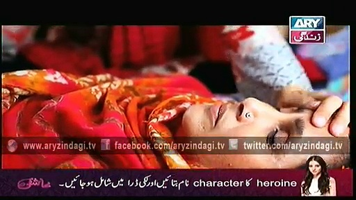 Bahu Begum Ep – 151 – 22nd May 2015