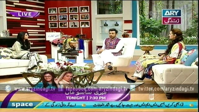 Salam Zindagi 15th March 2016