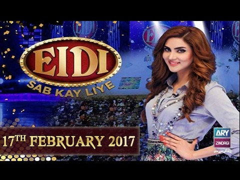 Eidi Sab Kay Liye – 17th February 2017