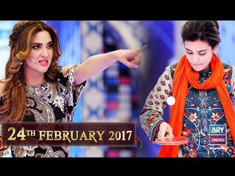Eidi Sab Kay Liye – 24th February 2017