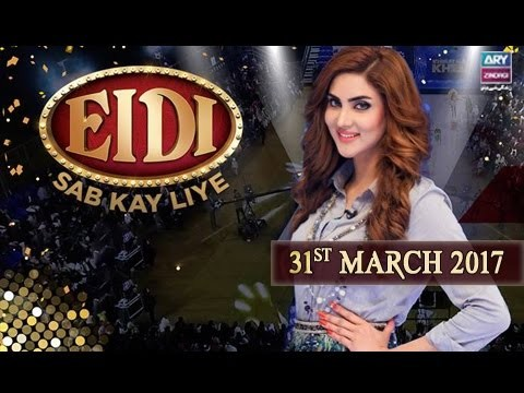 Eidi Sab Kay Liye – 31st March 2017
