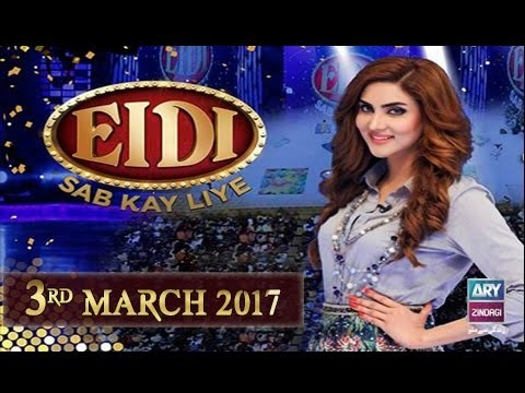 Eidi Sab Kay Liye – 3rd March 2017