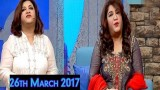 The Hina Dilpazeer Show Guest: Noor & Komal Rizvi – 26th March 2017