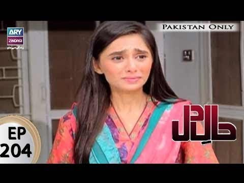 Haal-e-Dil – Episode 204 – 31st August 2017