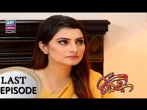 Begunah – Last Episode – 7th October 2017