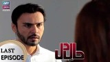 Haal-e-Dil – Last Episode – 2nd October 2017