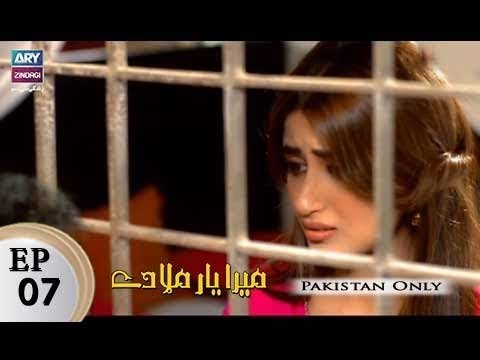Mera Yaar Miladay – Episode 07 – 10th November 2017