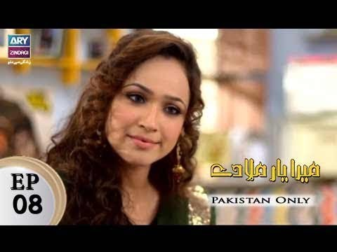 Mera Yaar Miladay – Episode 08 – 11th November 2017